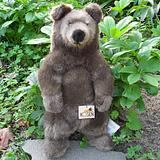 Brown Bear Standing (Large) - Kosen